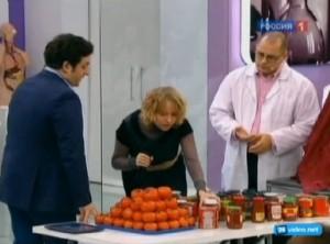 Поддельная томатная паста.