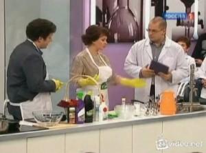 Чистая кухня без бытовой химии.