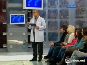 Методы лечения грыжи поясничного отдела позвоночника.