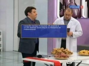 Устоит ли гипертония перед картофелем, печенным в мундире?