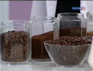 Чашка кофе понижает или повышает давление?