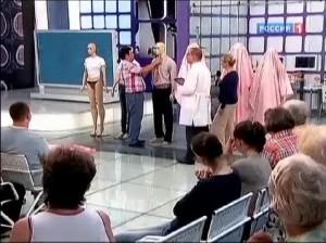 Как модный гардероб может привести к болезням?