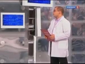 Скажите доктор, какие существуют специальные упражнения для улучшения зрения?