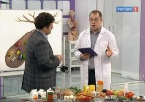 Хронический калькулезный холицистит