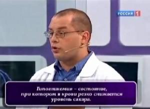 Гипокликемия