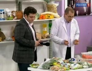 Учимся выбирать замороженые овощи