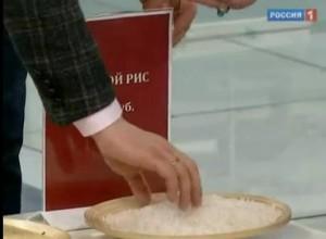 Какой рис выбрать