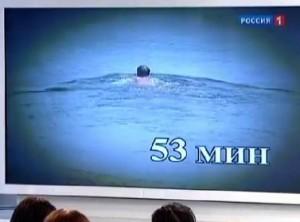 Как нужно правильно купаться в водоемах