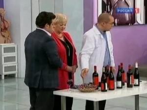 Помогает ли красное вино