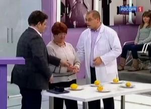 Учимся выбирать лимон