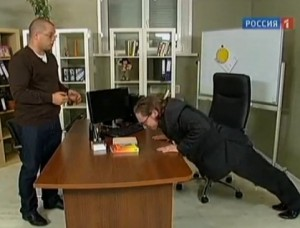 Отжимания в офисе