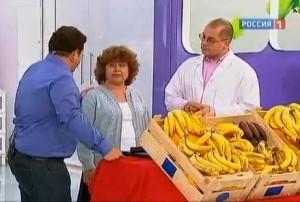 Учимся выбирать самые вкусные бананы