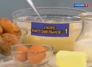 Полезное картофельное пюре