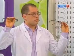 Очки, опасные для зрения