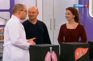 Компьютерная диагностика органов