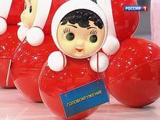 О самом главном выпуск 656 от 3 декабря 2012