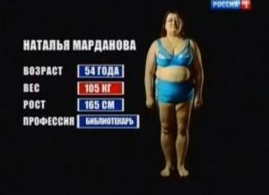 Предсахарный диабет
