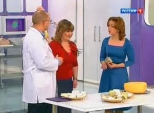 Вреден ли сыр с плесенью