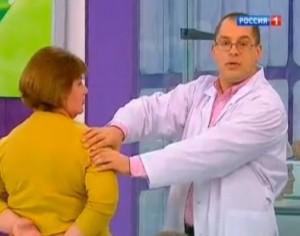 Фибромиалгия
