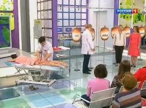 Медовый массаж от апельсиновой корки