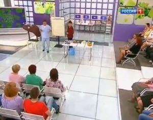 Очищение печени