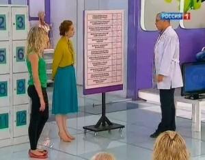 Важные знания о здоровье