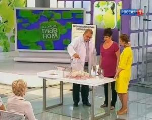Как защититься от рака шейки матки