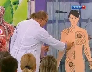 Кому показана стоунтерапия