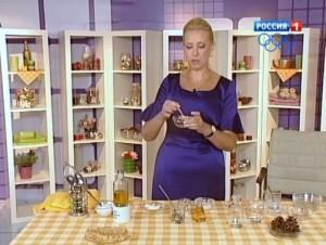 Крем для лица с кедровым маслом