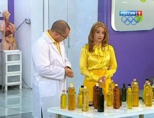 Какое масло полезней