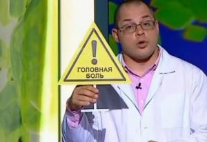 Неожиданные источники головной боли