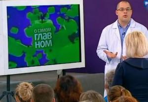 Вопросы доктору Агапкину