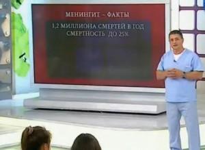 Как распознать менингит