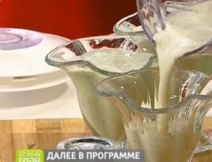 Питьевой салат
