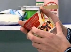 Молочные продукты из Европы