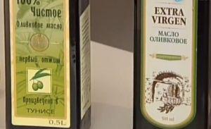 Качество оливкового масла