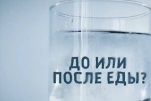 Как правильно пить лекарства
