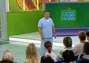 Сергей Бубновский лечит в студии