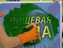 О самом главном выпуск 1220 от 10 апреля  2015