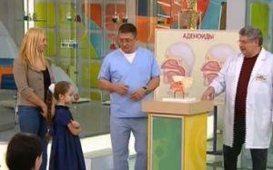 Аденоиды у ребенка – лечение