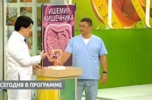 Ишемия кишечника – симптомы и лечение