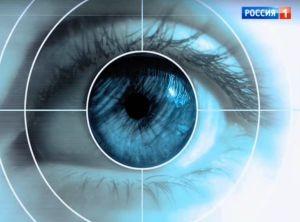 Иридодиагностика глаза