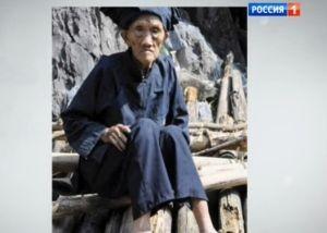 Как продлить жизнь человека,  как замедлить процесс старения организма