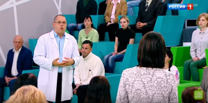Грыжа шейного отдела позвоночника: симптомы и лечение, операция фото