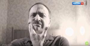 Неврит лицевого нерва: причины возникновения фото