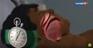 Как избавиться от храпа во сне мужчине? Хирургическим путем? фото