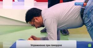 Упражнения для спины, при грыже поясничного отдела позвоночника фото